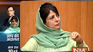 Mehbooba Mufti in Aap Ki Adalat: 'I was emotionally traumatised, felt alone after my father's death