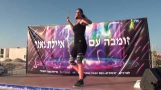 Eyal Golan Ft. Mike Stanley & Duke Anthony אייל גולן - רק תדעי זומבה ZUMBA