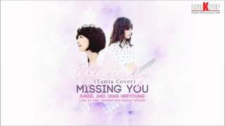 [Vietsub][Audio] JUNIEL & Jang Heeyoung - Officially Missing You @ SSTP 130108 {Banila Team}