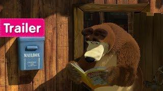 Masha e o Urso - Pique-Esconde Não é para os Fracos (Trailer)