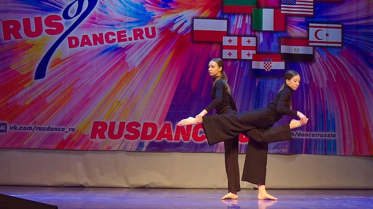 Танцевальный дуэт на конкурсе RusDance.ru
