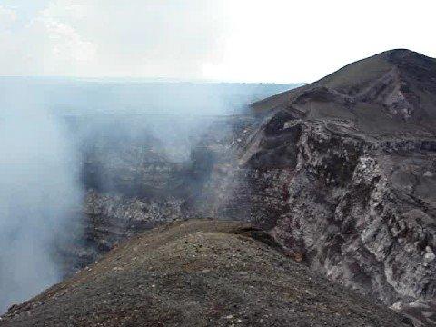 Crater of Nicaragua