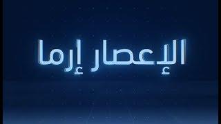 تغطية طقس العرب الإعلامية للإعصار إرما