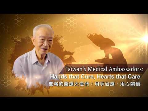 對抗瘧疾的鬥士-連日清博士- YouTube