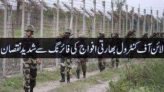 Pakistan lodges protest over Indian firing along LoC | 13 June 2018 | 92NewsHD