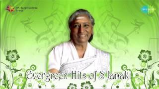 Top 10 songs of S Janaki | Malayalam Movie Audio Jukebox width=