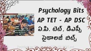Download 5th Class Telugu, Thrilingalu, Paryaya Padalu