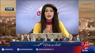 Bakhabar Subh -03-06-2016 - 92NewsHD