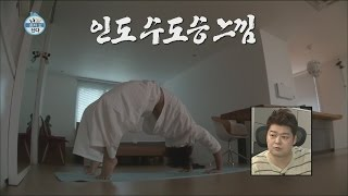 [I Live Alone] 나 혼자 산다 - Jang Woo-hyuk, Yoga and meditation in the morning 20160715
