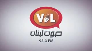 VDL 93.3 On Social Media