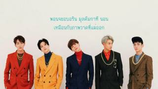 [Thai sub] Don't let me go (투명 우산) - SHINee