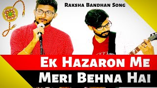 Phoolon Ka Taaron Ka Sabka Kehna Hai | Ek Hazaron Mein Meri Behna | Raksha Bandhan+Sisters Special
