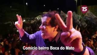 PRIMEIRO COMÍCIO MARQUINHO 15