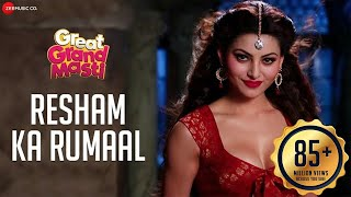 Resham Ka Rumaal - Full Video  Great Grand Masti   Urvashi Rautela, Riteish D, Vivek O, Aftab S width=