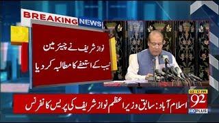 Former PM Nawaz Sharif addresses press conference in Islamabad | 10 May 2018 | 92NewsHD