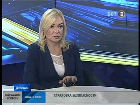 Интервью с заместителем председателя Госкомитета РБ по ЧС Эльвирой Камаловой