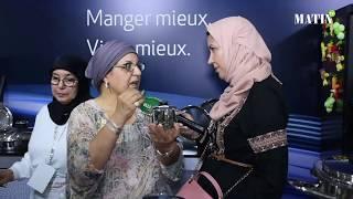Bio Expo 2019 : Déclaration de Asmaa Alaoui, responsable Al Mounawara Trading