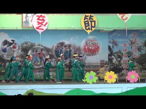 2017大興兒童節達人秀-再出發(全班律動)一年甲班 - YouTube