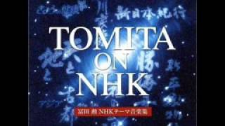 「NHKニュース解説」タイトル曲 by 冨田勲