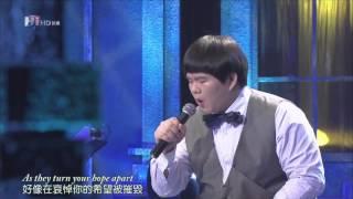 リン・ユーチュン | Lin Yu Chun  - I Dreamed a Dream
