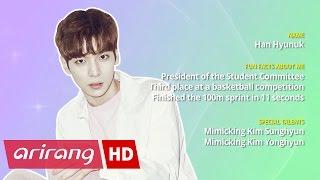 [Pops in Seoul] UINT BLACK(유닛블랙) _ Han Hyunuk(한현욱)