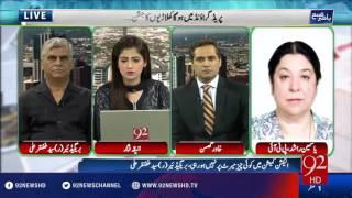 Bakhabar Subh - 02-11-2016 - 92NewsHD