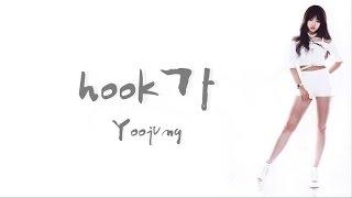 [HIGH4:20] HookGA (Hook가) - Yoojung (I.O.I) [최유정 (아이오아이)] Rap [HAN/ROM/ENG LYRICS]