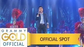 DVD Concert | สลา คุณวุฒิ คนสร้างเพลง เพลงสร้างคน : วางแผงแล้ว วันนี้ !! (Ver.มนต์แคน แก่นคูน)