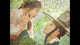 소유 (Soyou) & 유승우 (YU SEUNGWOO) - 잠은 다 잤나봐요 (Instrumental) [Moonlight Drawn by Clouds OST Part.1]