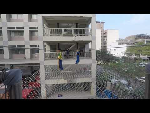 20190115台南市消防局防災教育館 - YouTube