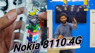 Nokia 8110 4G Old in New Shape Unboxing and Review Urdu Pakistan width=