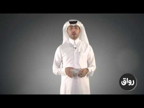 رواق  الإعلام الإجتماعي   المحاضرة 3   الجزء 7