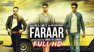 New Punjabi Songs 2016 | Faraar | Latest Punjabi Songs 2016