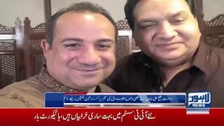 Rahat Fateh Ali Khan Gets 3 Naats Recorded Written By S.M. Sadiq