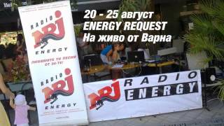 Vanessa from Luxemburg performing Bruno Mars on Radio ENERGY