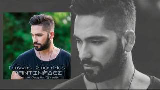 Giannis Sofillas - Mantinades | Decibel Only for Dj's Edit