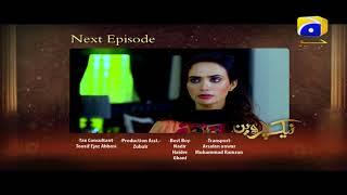 Naik Parveen - Episode 34 Teaser | HAR PAL GEO