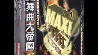 MAXI KINGDOM 舞曲大帝國 1- SHORT DICK MAN