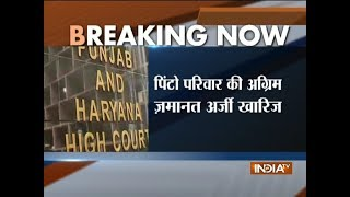 Punjab & Haryana High Court refuses to stay the arrests of Ryan family