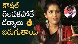 Jabardasth Rashmi Superb Words About Kaushal Army | Bigg Boss 2 | Manastars