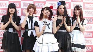 BAND-MAIDにインタビュー!『 最高のステージでした!」<ROCK IN JAPAN FESTIVAL 2018>