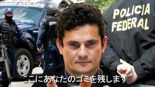 Politica Brasileira Versão Anime - Abertura