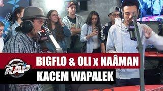 Freestyle Bigflo & Oli x Naâman x Kacem Wapalek #PlanèteRap