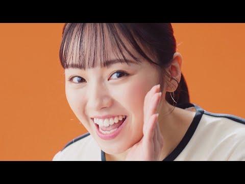 今泉佑唯、どアップで眩しい笑顔! 初代イメージキャラクターに就任 『au じぶん銀行』TVCM「住宅ロ...