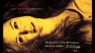 Evi Mrg (Terra Gloria) - Simply the Best (PROMO)