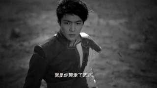 [FANMADE] EXO Lay Zhang Yixing 张艺兴 @ cr: 圆四爷 v.2.0