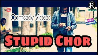 Stupid Chor Ever || Theif Gone Wrong || Official Comedy Video || Rahul Creation and Team