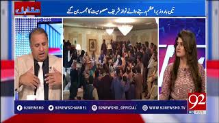 Muqabil  - 29 November 2017 - 92NewsHDPlus