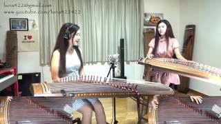 Weezer- Island In The Sun Gayageum ver. by Luna