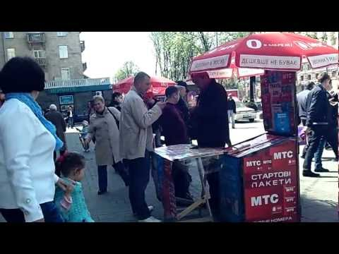 Simcard Ukraine Kiev – buying a prepaid simcard and top-up your credit